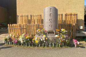 仏具・納骨堂・墓地があります