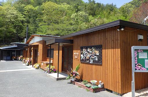 熊野霊園全景