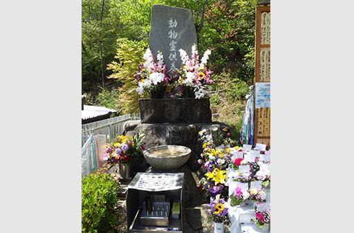 熊野霊園合同供養塔