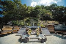 北白川ペット霊園