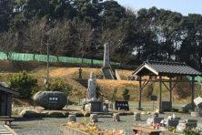 動愛園 福岡霊園