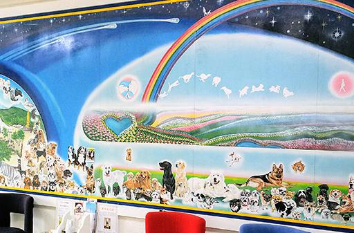 合掌庵壁画「虹の架け橋」