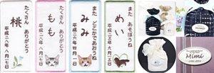 刺繍工房エテ(たまデザインファクトリー)